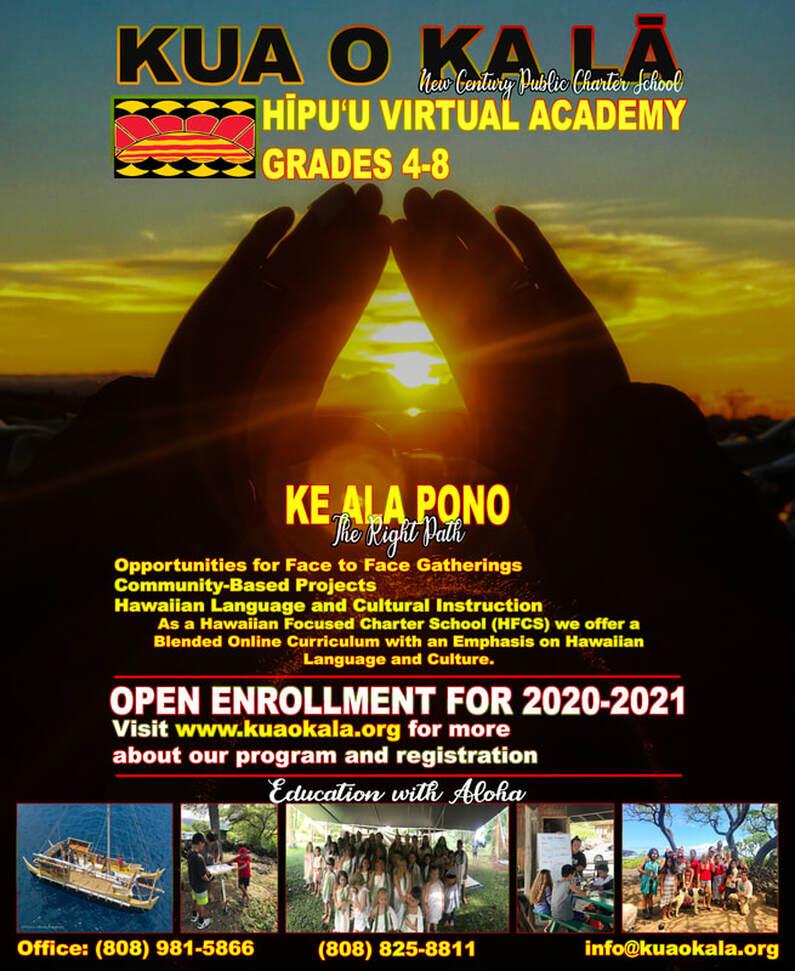 Kua O Ka Lā PCS - School Info